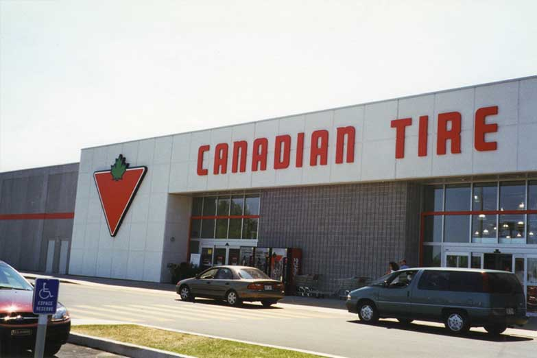 Commerce Canadian Tire Rosemère